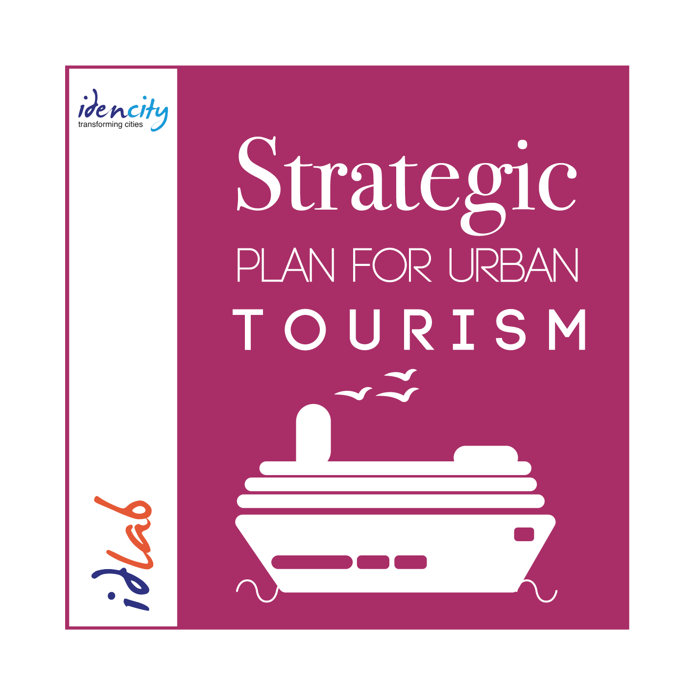 Poster Plan for urban tourism