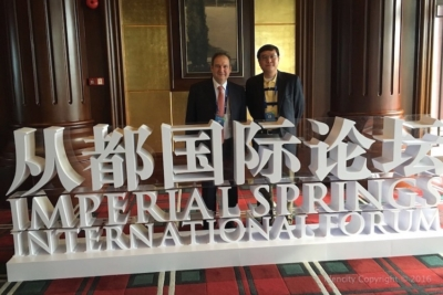 Imperial Springs International Forum